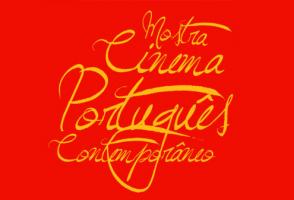 Mostra Cinema Português Contemporâneo